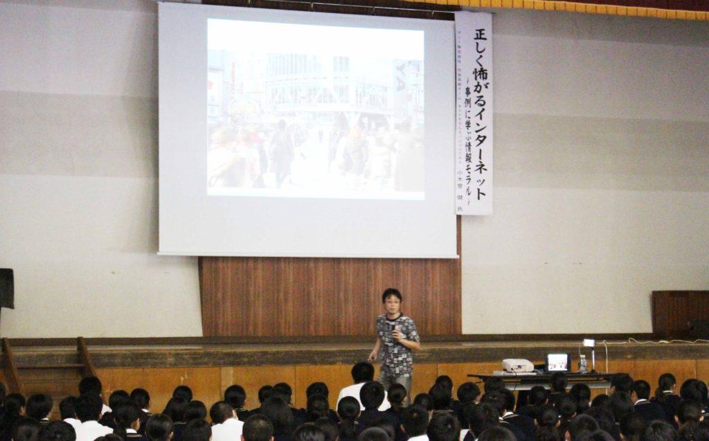 情報教育講演会